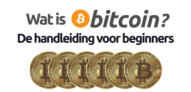 Wat is Bitcoin de handleiding voor beginners